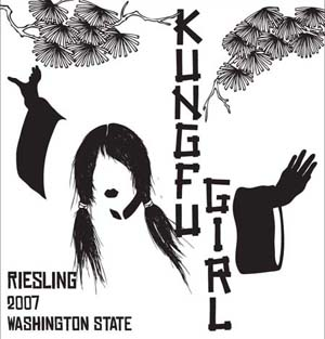Kungfugirl07