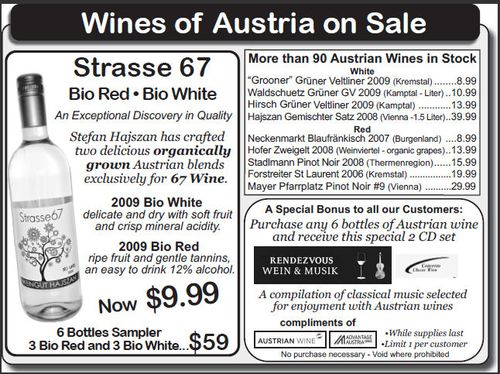 67th Stret Wines Austrian WIne Sale