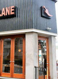 Brick Lane Front