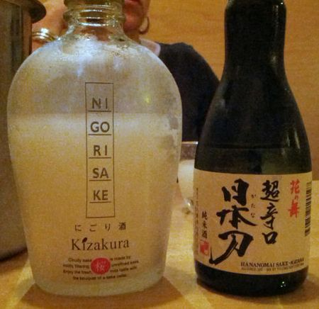 Great Saki at Dai Kichi 500