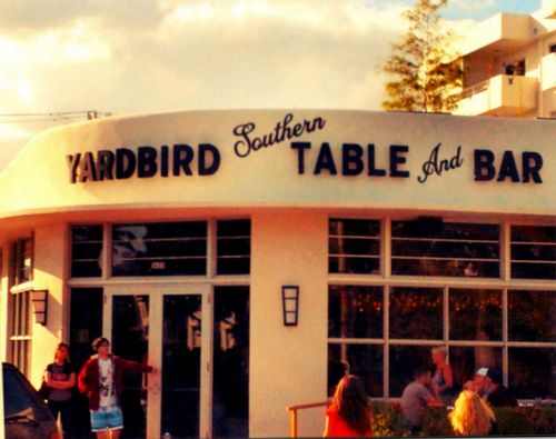 Yardbird Southern Table and Bar Entrance Framed 2