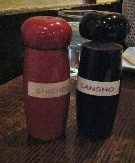 Shicimi and Sansho