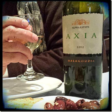 Stamna Greek Wine Axia Malagouzia Framed