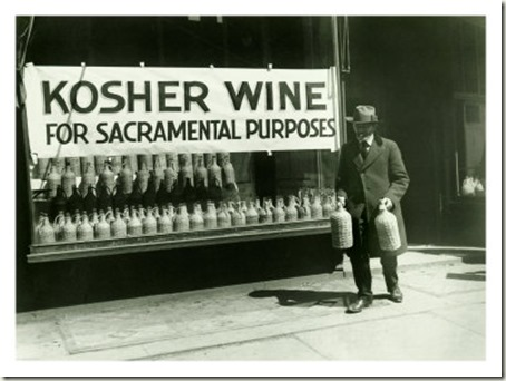 new-york-city-kosher-wine