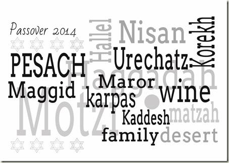 2014 Pesach