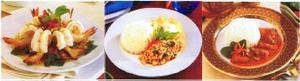 Thai_chilli_entrees