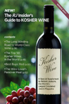 Kosher_wine_1