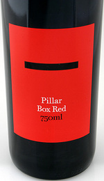 Pillar_box_red_2004