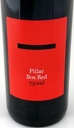 Pillar_box_red_2004